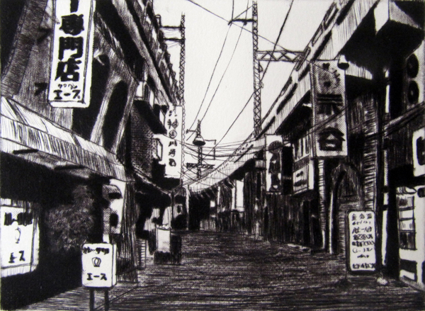 bamg* blandine galtier,estampe contemporaine, gravure, etching and emboss, japan, paysage urbain